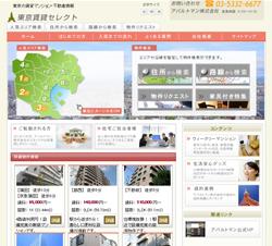 東京の賃貸マンション 東京賃貸セレクト