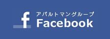アパルトマングループfacebook